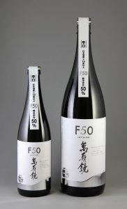 F50 1800ml-720ml
