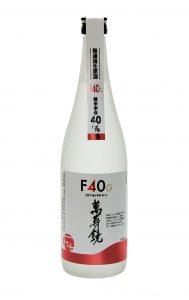 F40G修正版_完成1